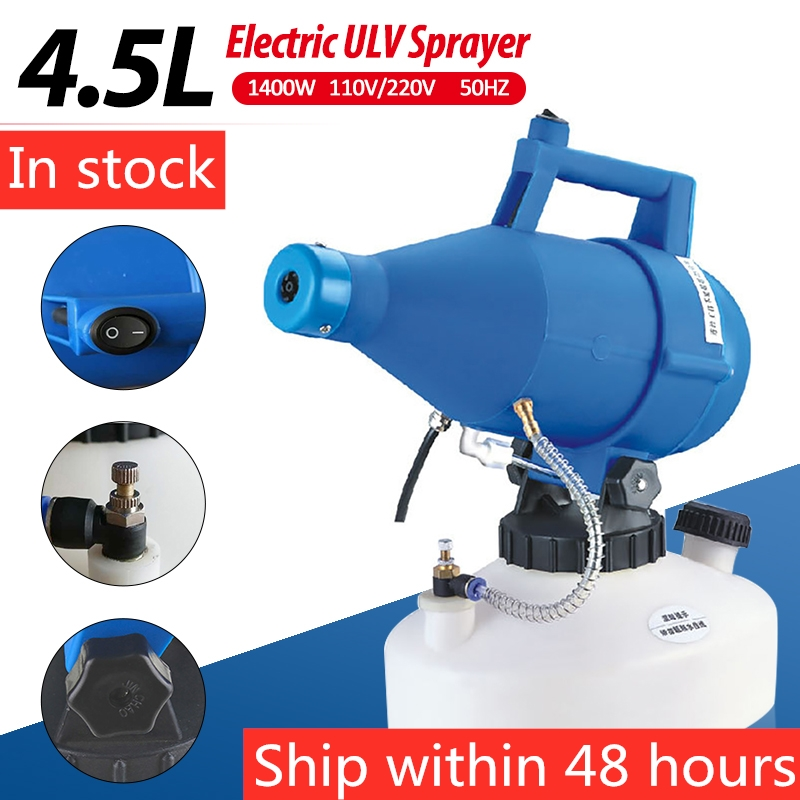 110/220V 4.5L 5L Electric ULV Fogger Sprayer 1400W Portable Hotels Residence Community Office Industrial Disinfection Sterilizat