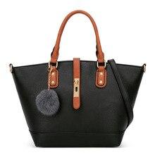 купить New Fashion Women Bat Bag PU Leather Handbags Casual Shoulder Bag Waterproof Crossbody Bags for Women Messenger Bag ZX-035. по цене 1734.44 рублей
