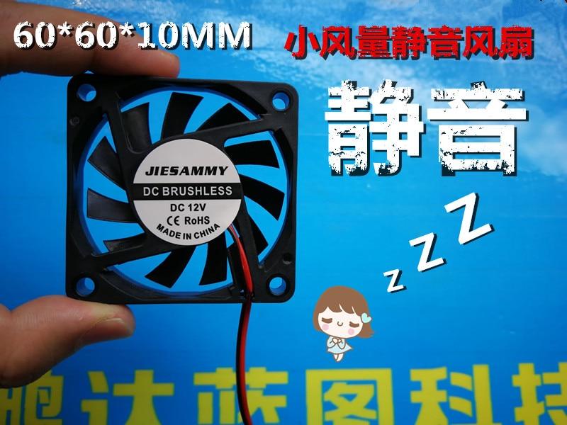 EVERFLOW R126010BU double ball 60*60*10mm 12V 0.35A fan 6010 6CM 3pin