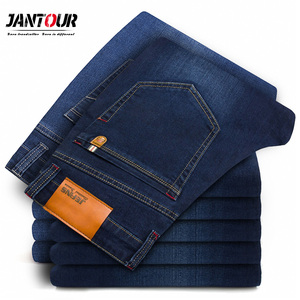 2020 New cotton Jeans Men High Quality Famous Brand Denim trousers soft mens pants spring jean fashion Large Big size 40 42 44(China)