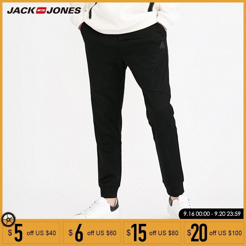 Jack Jones Brand NEW Loose Solid Color Pocket Decoration Letter Offset Mid Waist Tapered Pants Men |218114524