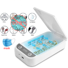 Multifunction 5V UV Phone Sterilizer Box Jewelry Phones Cleaner Personal Sanitizer Disinfection Box Phone box with Aromatherapy