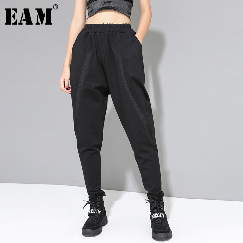 [EAM] High Elastic Waist Black Split Joint Harem Trousers New Loose Fit Pants Women Fashion Tide Spring Autumn 2020 1A528