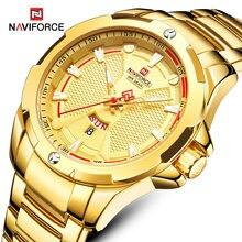 Naviforce Модные мужские золотые часы кварцевые водонепроницаемые
