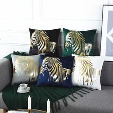 Luxury velvet gilding sofa cushion cover jacquard 45x45cm home