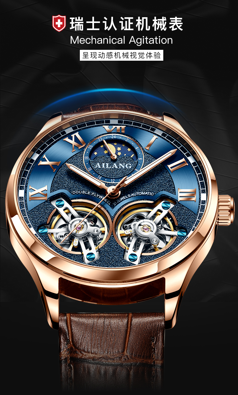 Hb2a0ae02ccd14f20b485801fc91fca51k AILANG Latest design watch men's double flywheel automatic mechanical watch fashion casual business men's clock Original