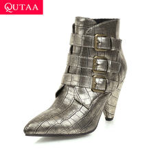 QUTAA 2020 PU cuir Sexy bout pointu couture femmes chaussures automne hiver mode carré haut talon boucle bottines taille 34-43(China)