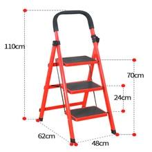 Последнее Дешевое рыболовное кресло, пляжный стул, Спасательная Лестница, 5 кг, домашняя портативная стальная мебель для дома, 3 ступени лестницы