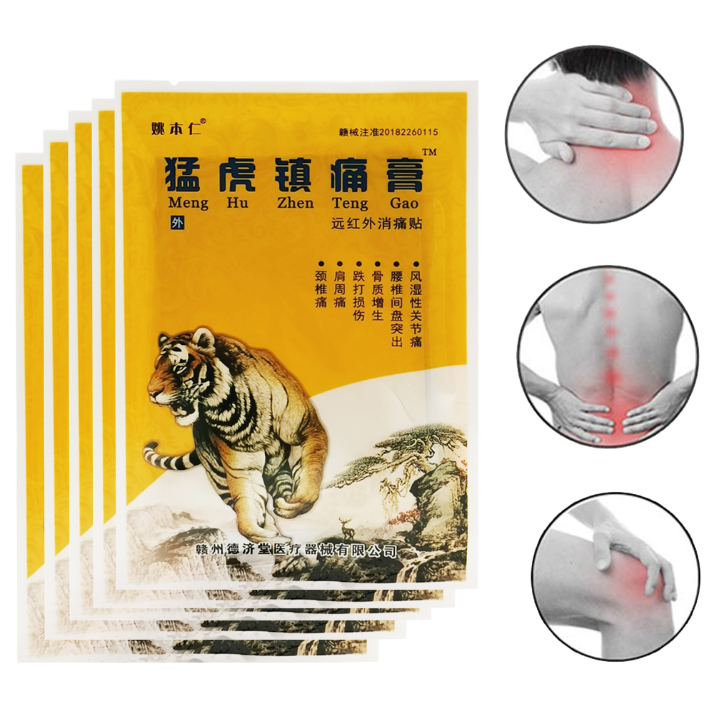 8-24pcs Chinese Tiger Balm Chinese Herbs Medical Plasters For Joint Pain Back Neck Curative Plaster Knee Pads For Arthritis