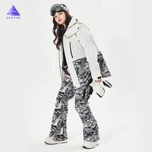 Бренд Вектор для мужчин и женщин лыжная куртка лыжные штаны