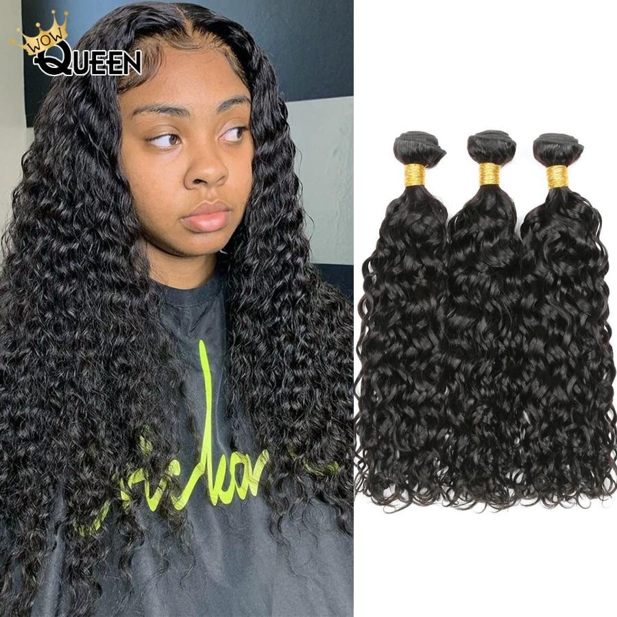 Water Wave Bundles Peruvian Hair Bundles 100% Remy Human Hair 3 Bundles Hair Weave 30 Inch Hair Extensions 4 Bundles Hair Weaves
