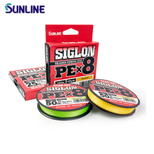 Sunline Siglon PEx8 150m/200m PE Fish Line Japanese Imports Raw Silk Wear Resistant, Smooth Strong Extension Fishing Tackle