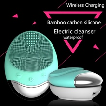 wireless charge Electric Face washing Cleaning Massage Brush Waterproof bamboo charcoal Silicone Facial Cleansing Devices tool