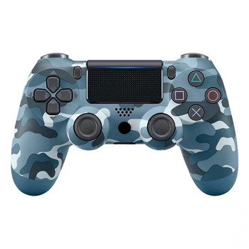 type2Blue Camouflage