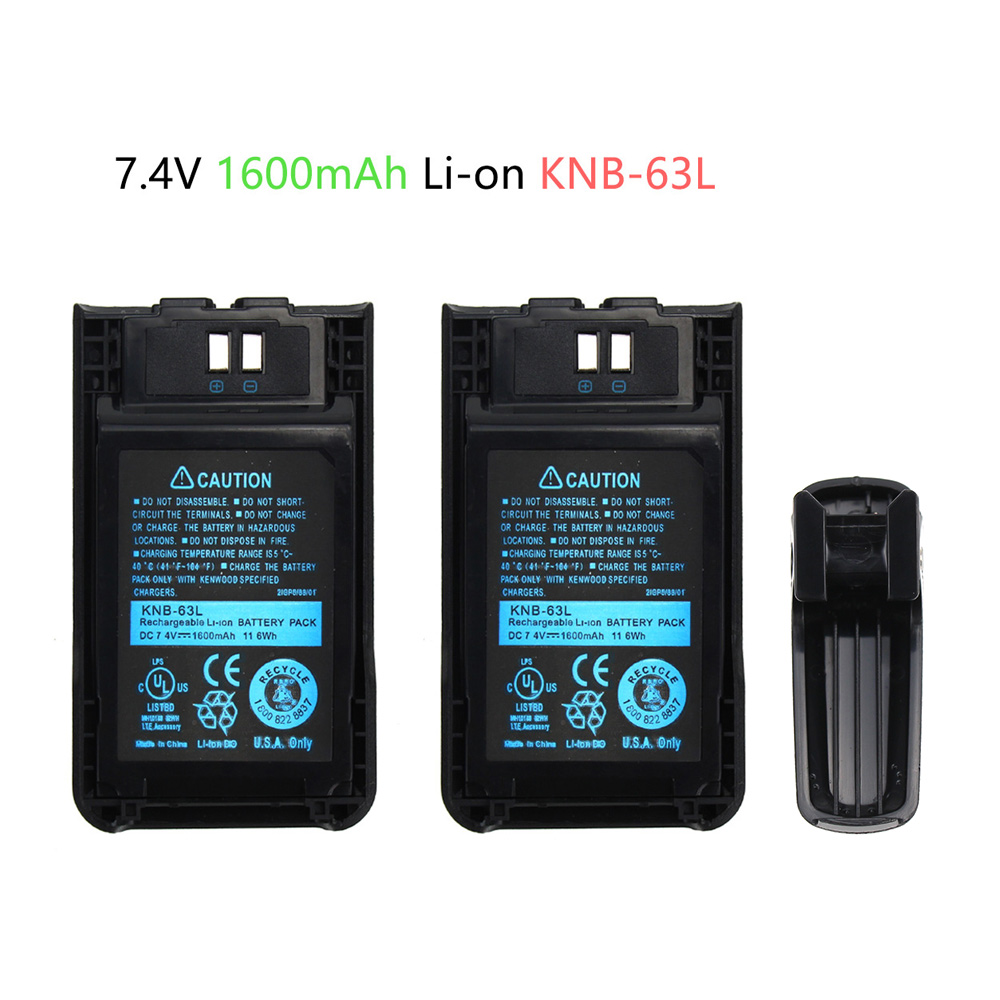 2X Replacement Battery For Kenwood KNB-63L KNB-65L TK-2000K TK3000K2 1600mAh