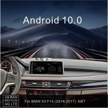 IPS 4G+64G Android 10.0 player 4G LTE for  BMW  X5 F15 (2014-2016) Original NBT System  Car  navigation multimedia