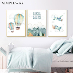 Child Adventure Poster Print Watercolor Artwork Airplane Balloon Canvas Painting Wall Picture Nordic Kids Boy Bedroom Decoration