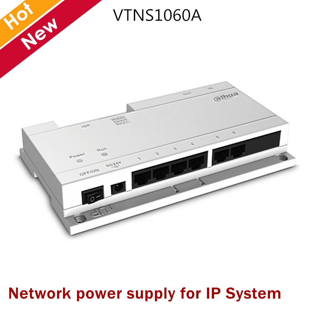 Dahua Video Intercoms Accessory VTNS1060A Dahua Protocol Network Power Supply Switch For IP System Connect Max 6 Indoor Monitors