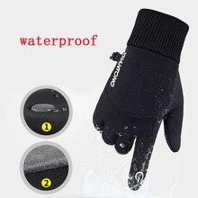 Hiver hommes gants anti-dérapant coupe-vent imperméable Snowboard gants écran tactile chaud respirant mâle moto gants d'équitation