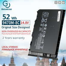 Golooloo 14.8v 52Wh BT04 BT04XL Nuova batteria del computer portatile per HP EliteBook Folio 9470/9470m Ultrabook HSTNN DB3Z IB3Z HSTNN I10C BA06XL