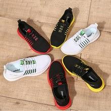 Sneakers Running-Shoes Fitness-Training USHINE Non-Slip Dancing Comfortable Outdoor Walking