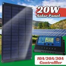 20 واط 18 فولت مجموعة اللوحة الشمسية كاملة مع تحكم المحمولة قوة البنك الشمسية شاحن للهاتف الذكي شاحن سيارة مخيمات قارب RV