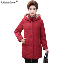 2019 New Long Winter Women Jacket Coat Thickening Windproof Womens Fake Two-piece Suit Parkas Fashion Female Down