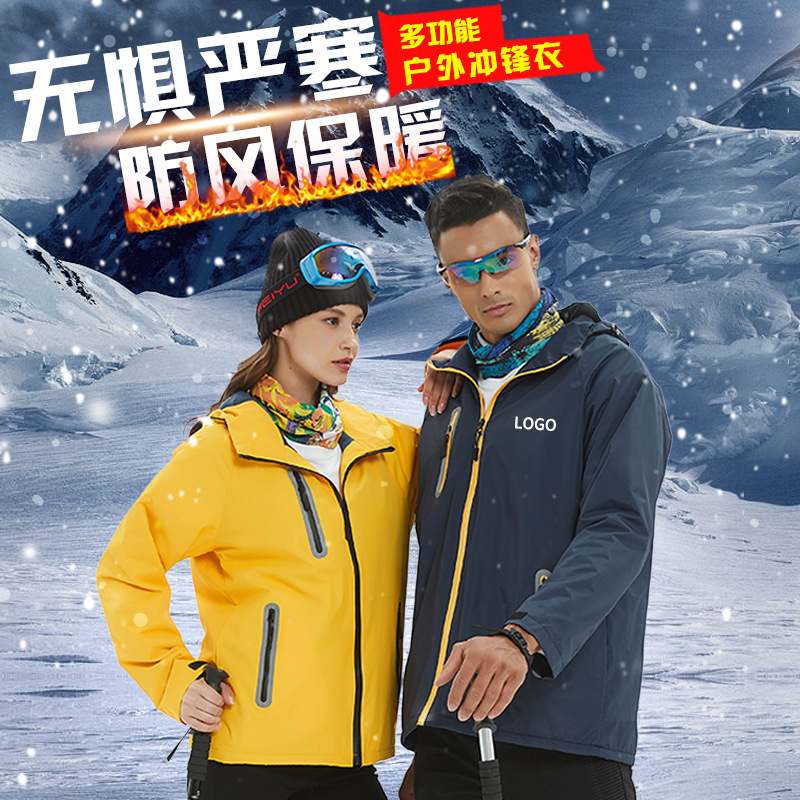 Ski Jacket Men Waterproof Fleece Snow Thermal Coat For Outdoor Mountain Skiing Snowboard Jacket Plus Size Zestaw Snowboardowy