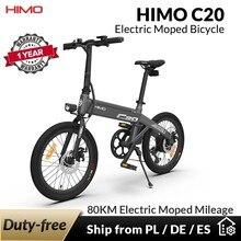 Eu Voorraad Himo C20 Elektrische Fiets Vouwen E Fiets 250W 10Ah Ultra-Dynamische Dual Mode Outdoor Stedelijke Fiets 80Km Kilometerstand 20 Inch Band