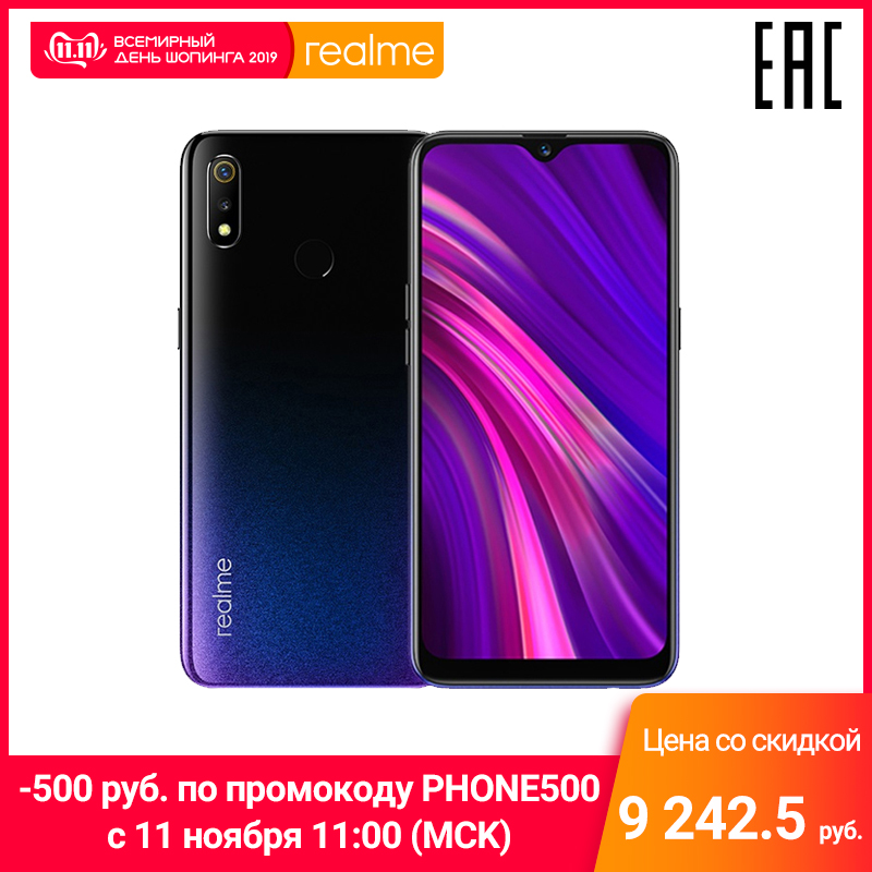 Smartphone Realme 3 + 4 + 64 GB Powerful Processor, 4230 MAh Battery, The Official Russian Warranty Produced In Factories OPPO