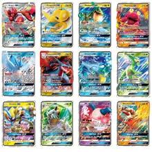 Cartas de Pokémon brillantes para niños, colección de juegos de la serie GX No se repiten, Batalla, carta de intercambio, versión en inglés, 200 Uds.