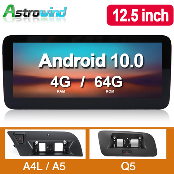 12.5 inch 8 Core 4G Android 10.0 Car GPS Navigation System Radio Player Media Stereo forAudi A4 forAudi A5 Q5 S4 S5 2009-2015 image