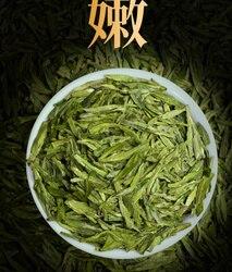 Чай зеленый чай 2020 новый чай весенний чай Longjing чай консервированный сильный аромат Mingqian Longjing 500 г
