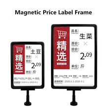 Magnetic Sign Holder Display Stand Clear Table Sheet Portrait Ad Frames Paper Holder For Home, Office, Store, Restaurant