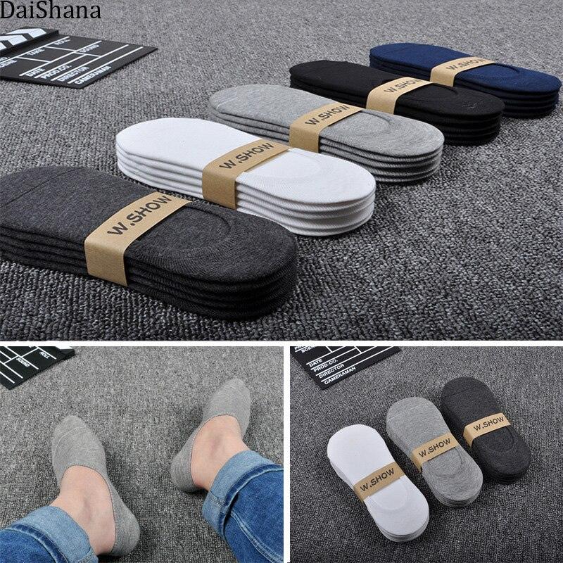 5 Pairs Summer Thin Invisible Cotton Men's Socks Silicone Non-Slip Sock For Men Breathable Pure Color Socks Fashion Boat Socks