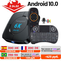 Transpeed Android 10.0 TV Box Voice Assistant 6K 3D Wifi 2.4G e 5.8G 4GB RAM 32G 64G Media player scatola Top Box molto veloce