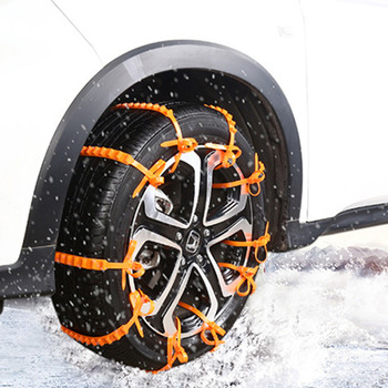 Universal Anti-Slip Design Car SUV Plastic Winter Tyres Wheels Snow Chains Durable Car-Styling Snow Chains image