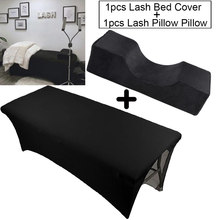 ラッシュ枕ヘッドレストネックサポートまつげ枕とまつげエクステンション弾性シートベッドカバーメイクサロングラフトラッシュサロン