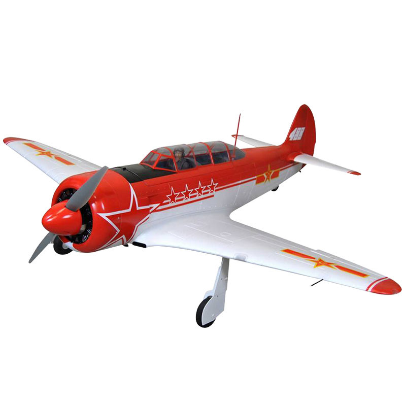 Hobby Yak-11 EPO 1450mm Wingspan Trainer Authentic Visual Design Remote Control RC Airplane Plane War Aircraft KIT/PNP Toy Model image