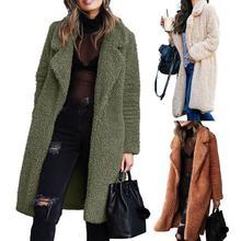 Женский зимний плотный плюшевый однотонный кардиган с отворотом и длинным рукавом, теплое пальто средней длины, Женское зимнее пальто из полиэфирного волокна и спандекса