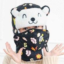 Cute Bear Face Bomber Hats for Kids Winter Hats