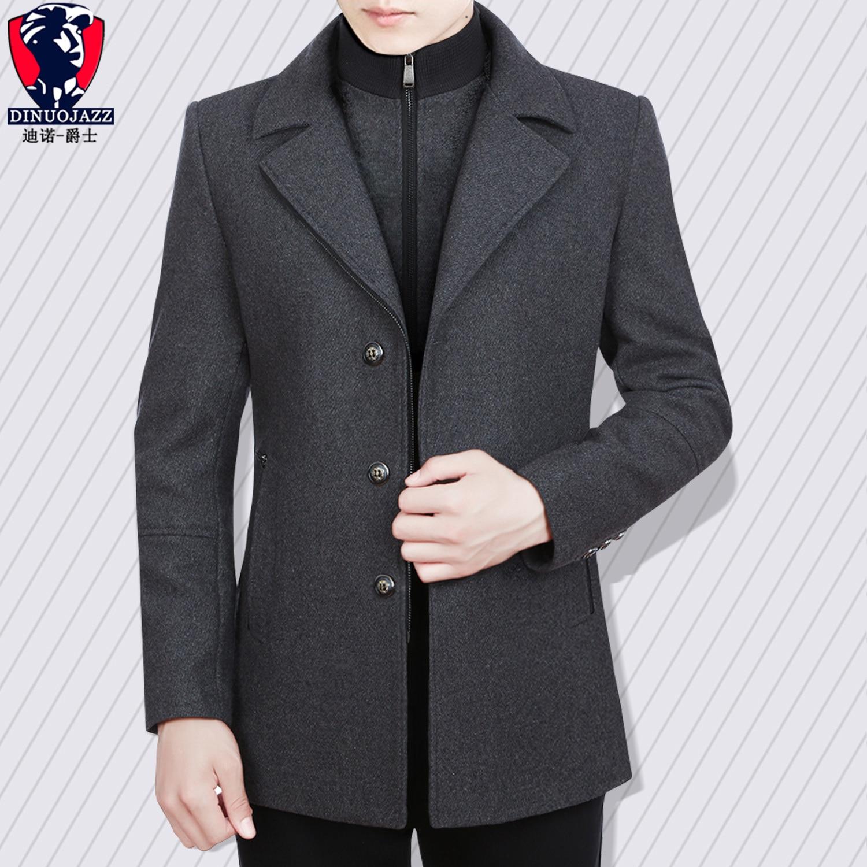 Woolen Cloth Long Fund Windbreaker Winter Wool Man Double-deck Lead Overcoat Quinquagenarian Leisure Time Wool Overcoat