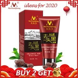 Volcanic Mud Black Mask Face Care Acne Blackhead Removal Treatment Whitening Moisturizing Skin Care Peel Mask Anti-Aging Cream