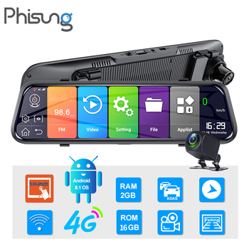 9.66inch Touch 4G Android 8.1 Dual CHS Video Registrar Navigator Mirror Dvrs FHD Car DVR Dash Camera ADAS GPS WiFi BT 2G+16G image