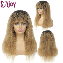 IJOY + Kinky + Curly + парики + Omber + Honey + Blonde + Brazilian + Natural + Human + Hair + Wigs + With + Bang + Full + Machine + Made + парик + For + Black + Women