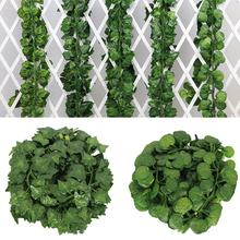 Hot Sale 200cm Artificial Grape Parthenocissus Vine Indoor Outdoor Wall Hanging Garden Home Resturant Decor Artificial Plants