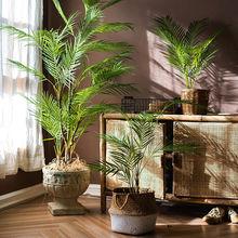 125cm plantes de palmiers tropicaux grandes Branches d'arbres artificiels en plastique faux feuilles vert Monstera pour la maison jardin chambre bureau décor