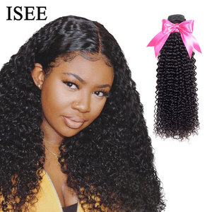 ISEE HAIR Mongolian Kinky Curly Hair Bundles Remy Human Hair Extensions Nature Color Buy 1/3/4 Bundles Thick Kinky Curly Bundles(China)