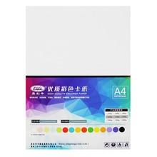 50 листов A4 белый картон пустой DIY Бумага для открыток ручной Набор открыток 120 г/160 г/180 г/200 г/250 г белая толстая картонная коробка
