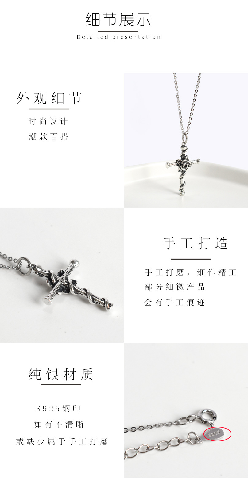 Hb2af6725fd6440dfb793a7c4f549a5a23 - Vintage Do Old Rose Cross Pendant Necklace S925 Sterling Silver Personality Trend Female Collarbone Chain